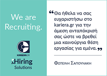 Kariera Hiring Solutions Talent Network 1f325b784f2